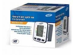 מד לחץ דם לפרק כף היד מטריקס 200