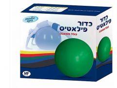 "כדור פילאטיס עם משאבה קוטר 55 | 65 | 75 ס""מ"